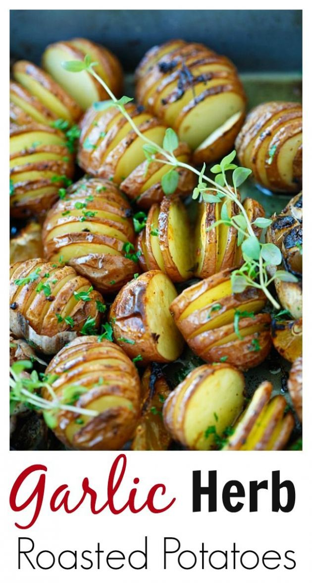 Garlic Herb Roasted Potatoes - the easiest and best roasted ..
