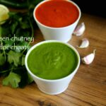 Green Chutney Recipe | Hari Chutney | Green Chutney For Chaat – Sandwich Recipes Chutney