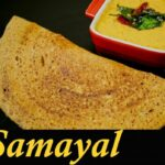 Healthy Dosa Recipe In Tamil | Paruppu Dosa Recipe In Tamil | Dosai And Red  Coconut Chutney In Tamil – Dinner Recipes In Madras Samayal