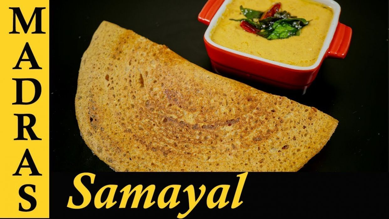 Healthy Dosa Recipe in Tamil | Paruppu Dosa Recipe in Tamil | Dosai and Red  Coconut Chutney in Tamil - Dinner Recipes In Madras Samayal