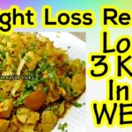 Healthy Indian Recipes For Lunch To Loss Weight – Healthy ..