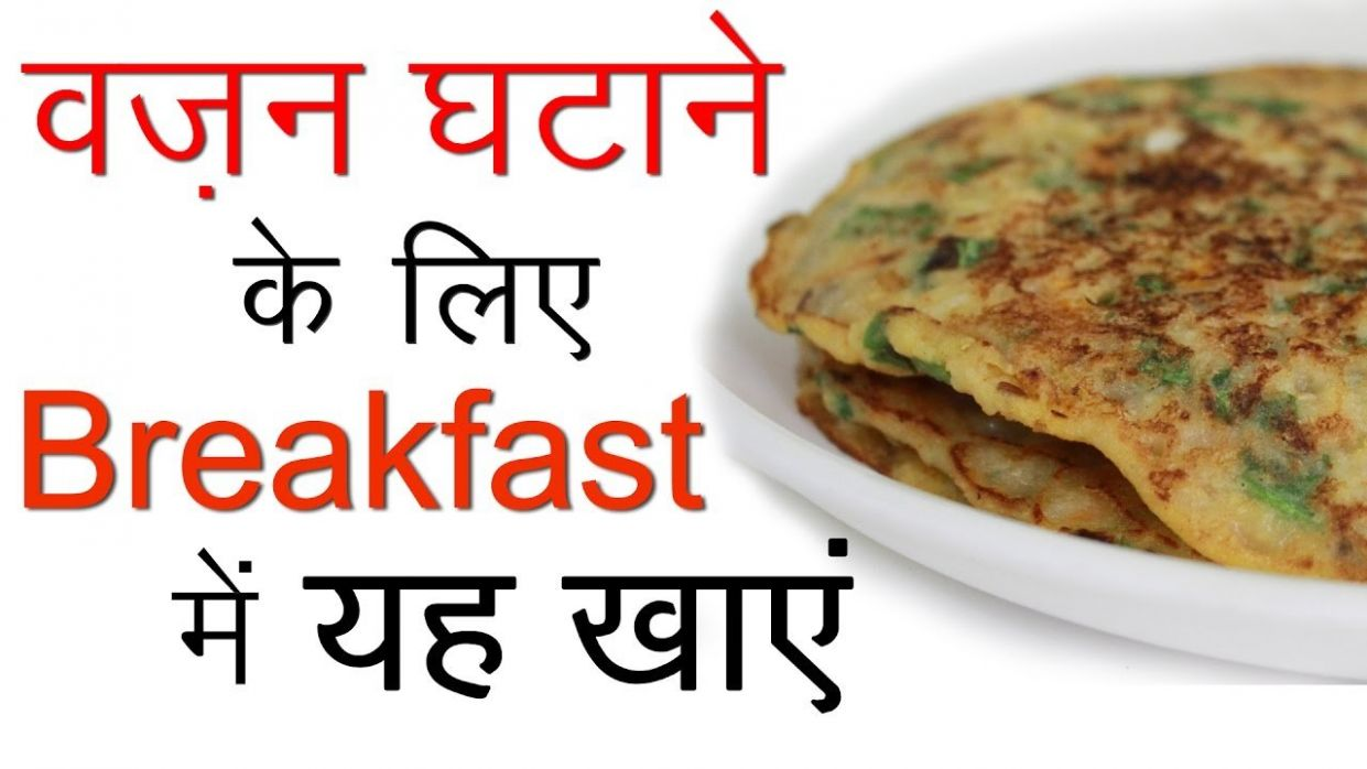 Healthy Recipes for Breakfast in Hindi. How to make Indian ..