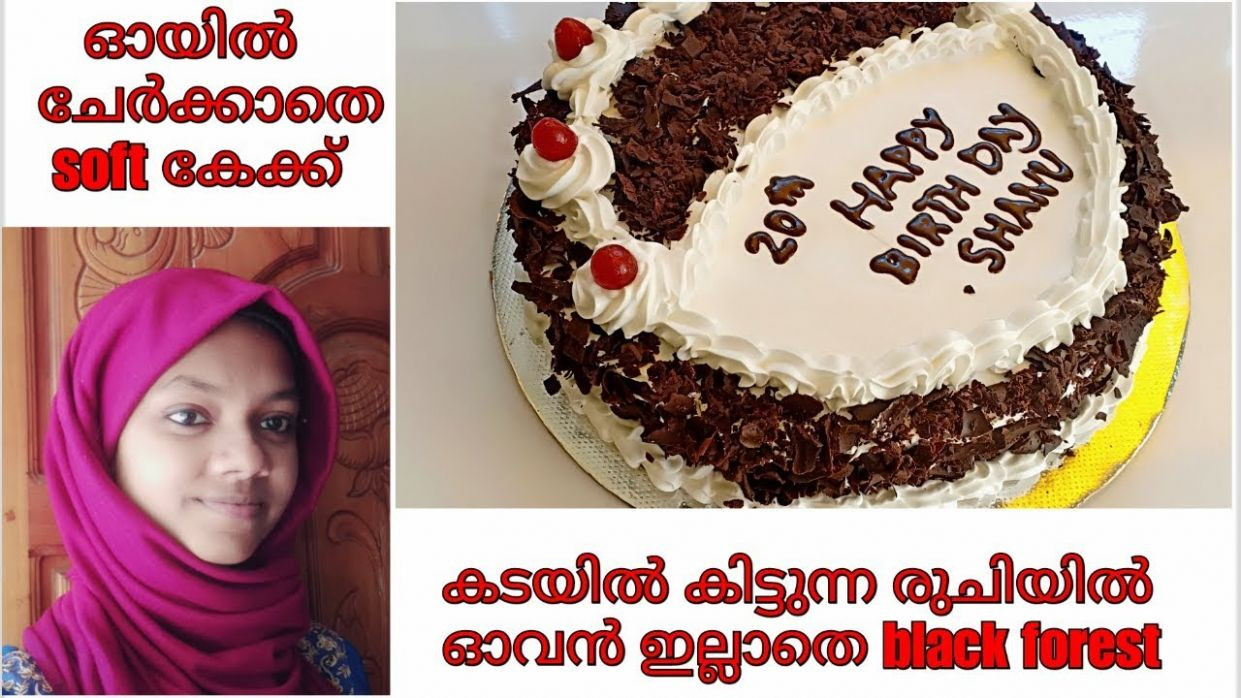 Homemade | Black forest cake Recipe In Malayalam | Summer 12 | Sumis  Tasty Kitchen - Cake Recipes Malayalam Video