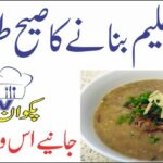 How to Make Beef Haleem in Urdu