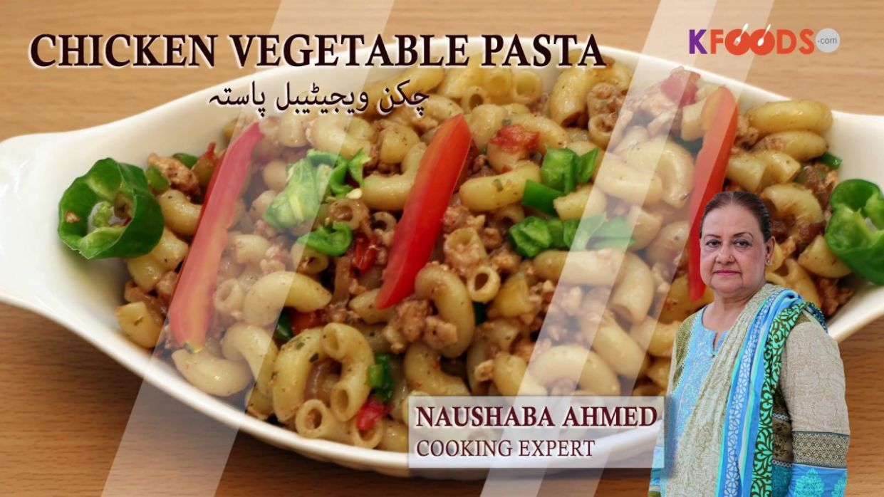 How to Make Delicious Chicken Vegetable Pasta Recipe (Video in Urdu/English)