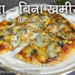 How To Make Pizza Without Yeast – Easy No Yeast Pizza Recipe ..