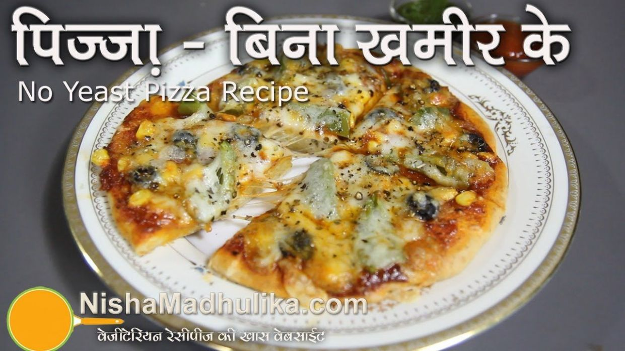 How to Make Pizza Without Yeast - Easy No yeast Pizza Recipe ..
