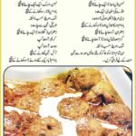 How To Make Shahi Kofta Recipe In Urdu – Iftar Recipes With Urdu