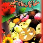 How To Make Sweets (Mithai) Recipes Book In Urdu By Pdfbookspk ..