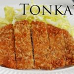 How To Make Tonkatsu (Japanese Pork Cutlet Recipe) – Recipe Pork Katsu