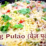 How To Make Vegetable Pulao | Veg Pulao Recipe In Hindi | Main Course  Recipe Vegetarian Cooking – Recipes Vegetarian In Hindi