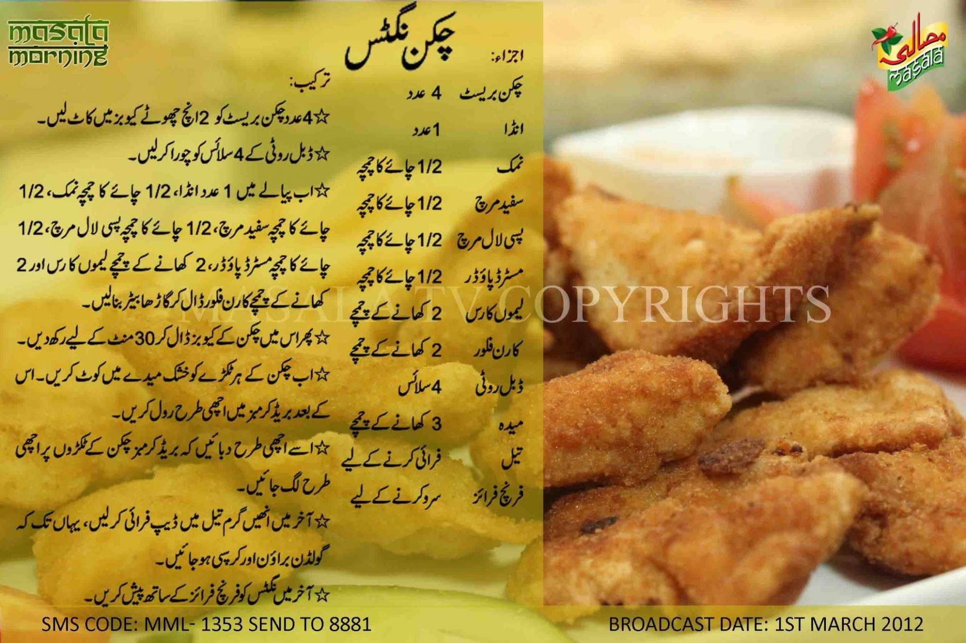 Idea by Sumaiya Ghaziani on Pakistani chef recipes | Chicken ...