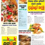Image Result For Sri Lankan Recipes In Sinhala (With Images ..