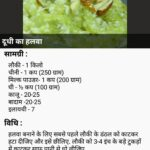 Indian Sweets Recipes Hindi (Offline) For Android – APK Download – Food Recipes Hindi