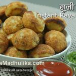 Instant Rava Appam Recipe - How to make Rava Appe - Sooji Appam ...