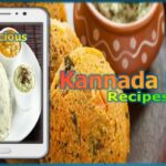 Kannada Food Recipes Videos for Android - APK Download