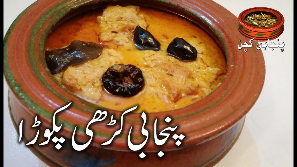 Karhi Pakoray, کڑھی پکوڑے Kadhi Pakora,Original Kadhi Pakora Recipe in  (Punjabi Kitchen) - Urdu Recipes Kari