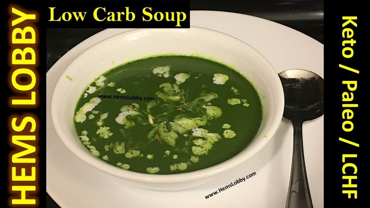 Keerai soup recipe in tamil - Low Carb Spinach Soup for Weight loss (With  Eng subtitles) - Soup Recipes In Tamil