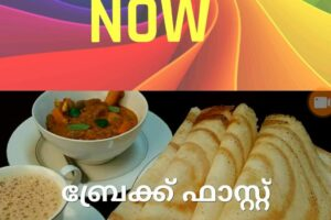 Kerala Food Recipes-Malayalam-English for Android - APK Download