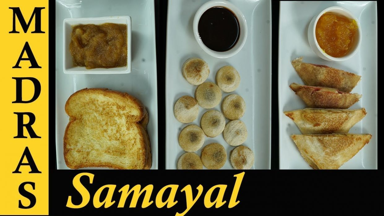 Kids Special Recipes in Tamil | Apple Sandwich, Banana Pockets & Choco  Circle | Fun Recipes for Kids - Dinner Recipes In Madras Samayal