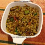 Kobi Bhaat (Cabbage Rice): In Marathi And In Many Indian Languages ..