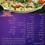 Lal Khana | Cooking Recipes In Urdu, Iftar Recipes, Desi Food – Iftar Recipes With Urdu