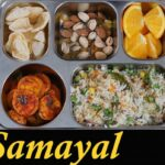 Lunch Box Recipe In Tamil | Vegetable Rice With Spicy Egg Roast | Lunch Box  Ideas In Tamil – Dinner Recipes In Madras Samayal