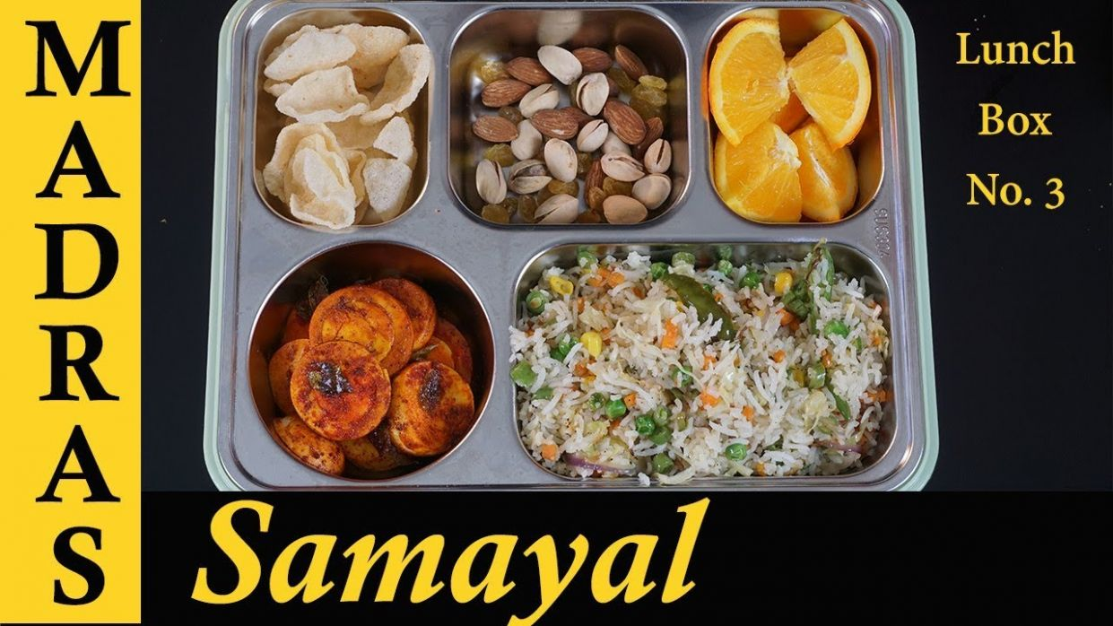 Lunch Box Recipe in Tamil | Vegetable Rice with Spicy Egg Roast | Lunch box  ideas in Tamil - Dinner Recipes In Madras Samayal