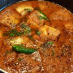 Machli Ka Salan ( Fish Curry ) Hindi & Urdu – Urdu Recipes Fish Ka Salan
