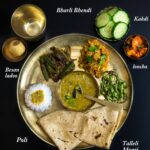 Maharashtrian Thali Recipes #9 | Indian Food Recipes ..