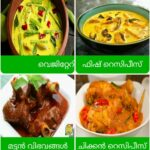 Malayalam Cooking Recipes Food Making Videos For Android – APK ..