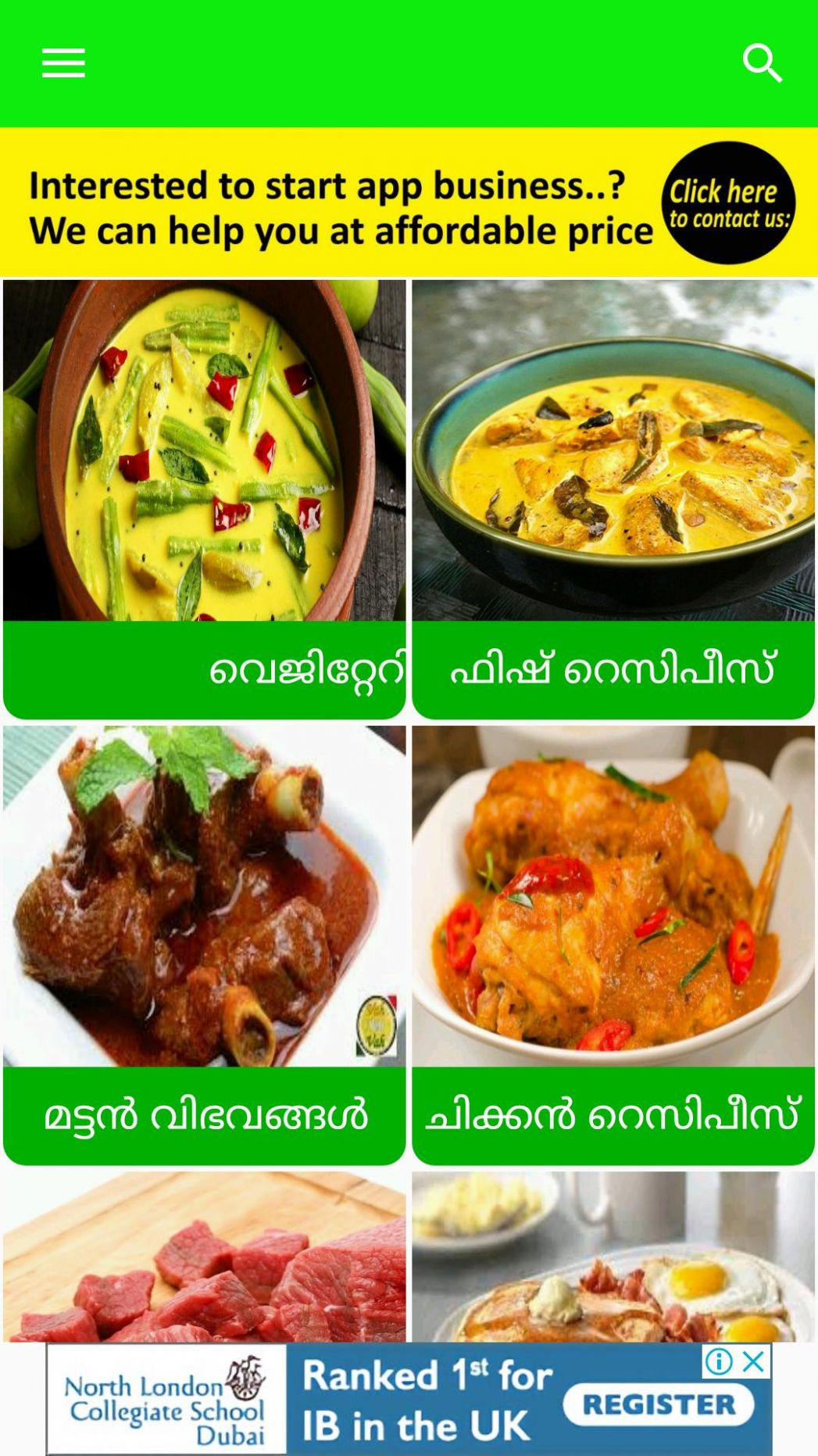 Malayalam Cooking recipes-food making videos for Android - APK ..