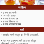 Marathi Breakfast Recipes APK For Android – Download – Breakfast Recipes Marathi