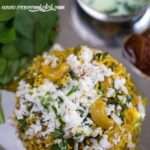 Masale Bhat Recipe | Indian Food Recipes, Food Recipes, Cooking ..