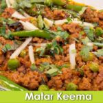 Matar Keema 9 Minute Mutton Queema Recipe In Urdu Hindi – RKK – Recipes In Urdu Youtube