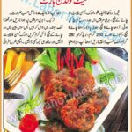 Meat Golden Heart Recipe In Urdu By Chef Zakir | LaHoRiMeLa – Beef Recipes By Chef Zakir In Urdu