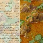 Mutton Curry Recipe In Urdu | Youtube – YouTube – Urdu Recipes Kari