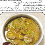 Mutton Green Curry – Urdu Recipes Kari