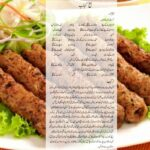 Mutton Recipes In Urdu | Youtube – YouTube – Recipes In Urdu Youtube