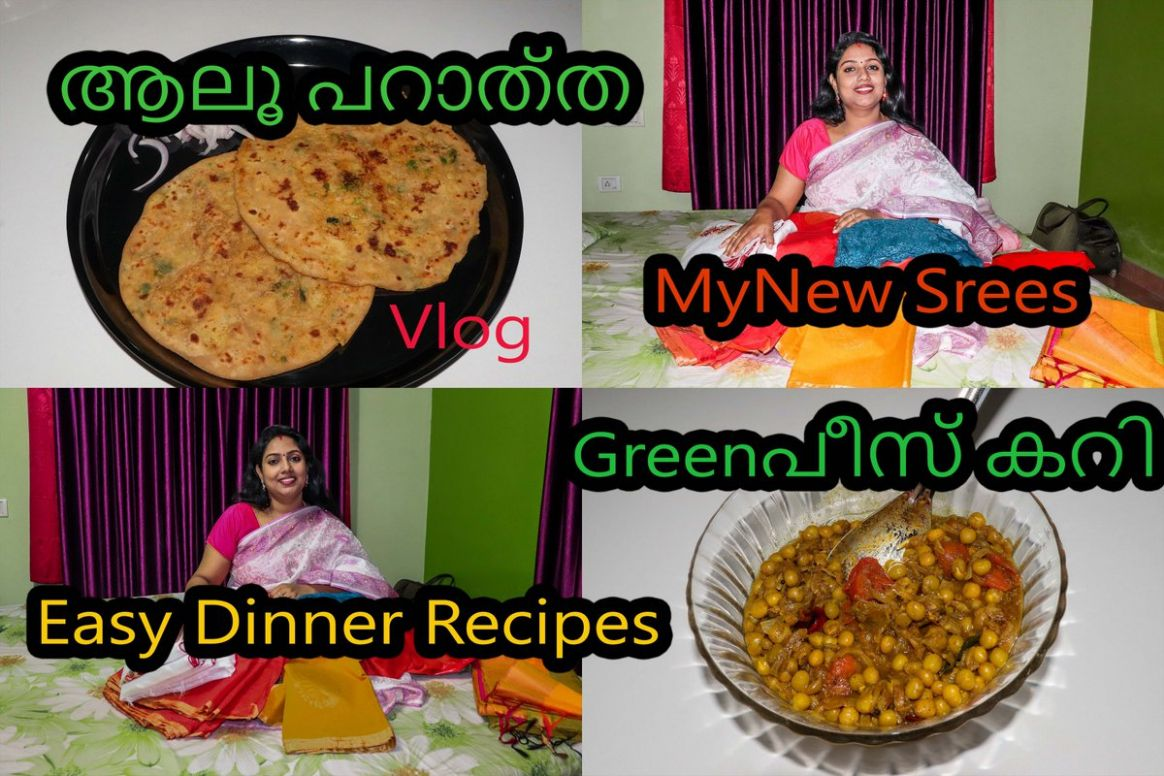 "Neetha Rajeev on Twitter: ""Friday Evening