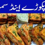 New Improved Recipe Unique Bread Pakoda Recipe I Aloo Bread Pakora I Iftar  Recipes In Ramadan – Iftar Recipes With Urdu