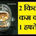 Oats Recipe For Weight Loss In Hindi / Lose 122 KG In 12 Week / Indian  Breakfast | Overnight Oats – Oats Recipes For Weight Loss In Hindi
