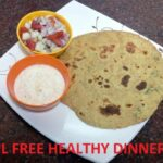 Oil Free Healthy Dinner (Malayalam) – Dinner Recipes Malayalam