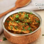 Omelette Curry | Home Cooking