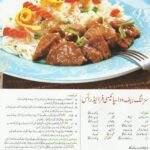 Pakistani Cooking Recipes In Urdu Free Download, Healthy Things To ..