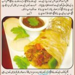 Pakistani Easy Recipes In URDU For Android – APK Download – Urdu Recipes Easy