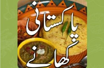 Pakistani Food Recipes by Zubaida Tariq in Urdu for Android - APK ...