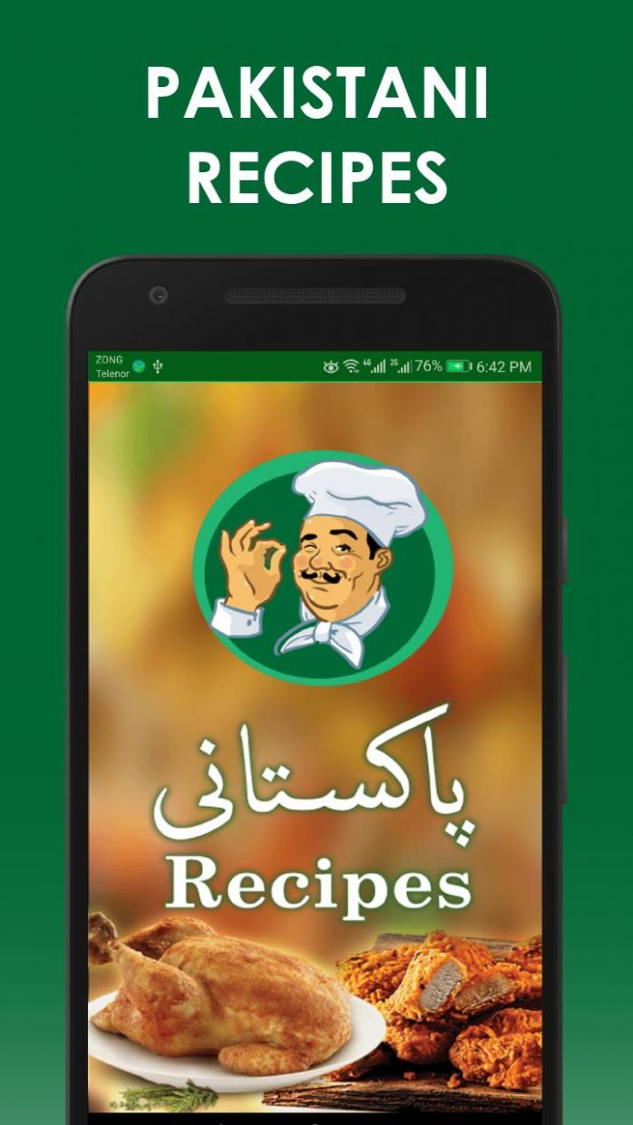 Pakistani Food Recipes in Urdu for Android - APK Download