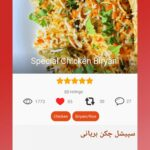 Pakistani Recipes In Urdu اردو For Android – APK Download – Cooking Recipes Urdu Download