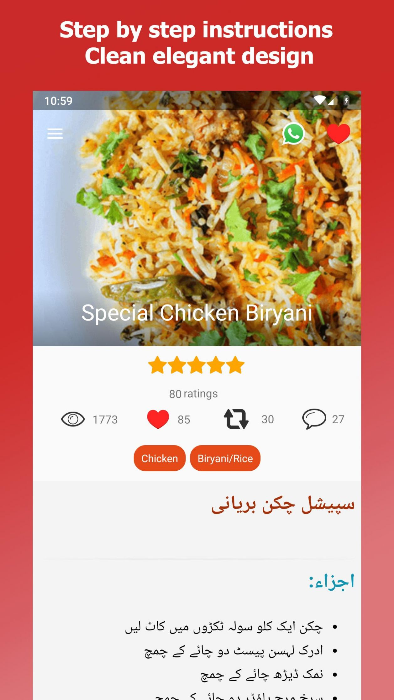 Pakistani Recipes in Urdu اردو for Android - APK Download - Cooking Recipes Urdu Download